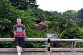 shinjuku garden 07